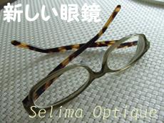 03_0908_01_NG