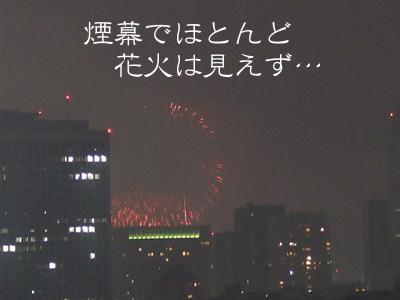 05_0908_01_FF