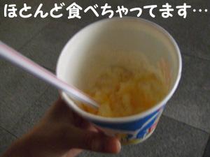 15_0908_10_BI