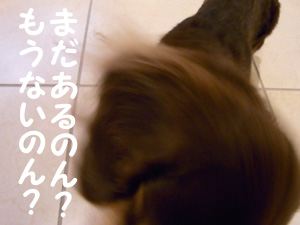 14_0910_04_NoM