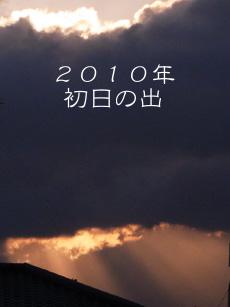 1001_01_01SR