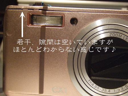 1012_02_01DC