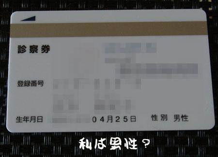 1202_03_08HC