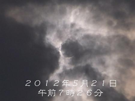 1206_02_01S1