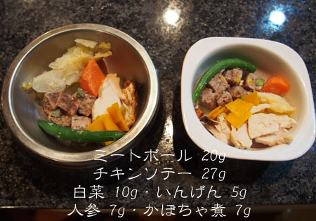 201506_02_04DN